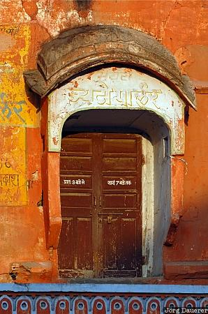 door, India, Jaipur, Kanota, morning light, Rajasthan