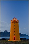 Vattarnes Light